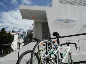 maeda breeze