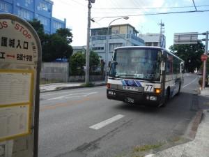 DSCF5196 (1280x960)